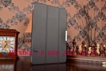 """Умный чехол самый тонкий в мире для планшета asus transformer book t100 chi """"il sottile"""" черный кожаный"""