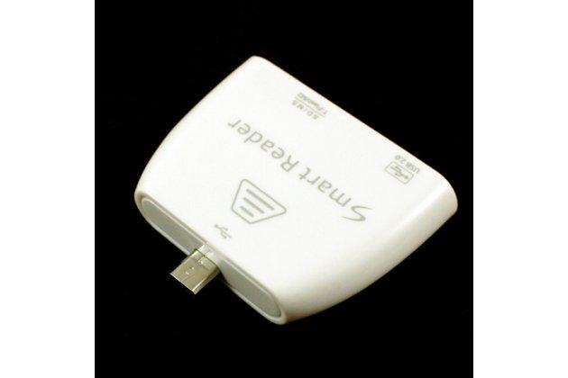 Usb-переходник + карт-ридер для asus transformer book t100ta
