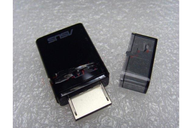 Usb-переходник для asus new transformer pad tf701t