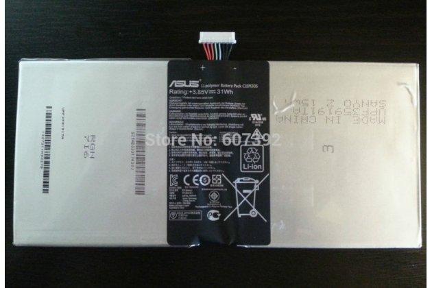 Аккумуляторная батарея 7900mah c12p1305 на планшет asus new transformer pad infinity tf701t + инструменты для вскрытия + гарантия