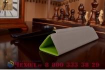 """Умный чехол-книжка самый тонкий в мире для asus zenpad 7.0 z370c/z370cg  """"il sottile"""" зеленый кожаный"""