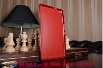 """Фирменная ультра-тонкая полимерная из мягкого качественного силикона задняя панель-чехол-накладка для Asus Zenpad 8.0 Z380 Z380KL Z380C Z380KNL P024"""" красная"""