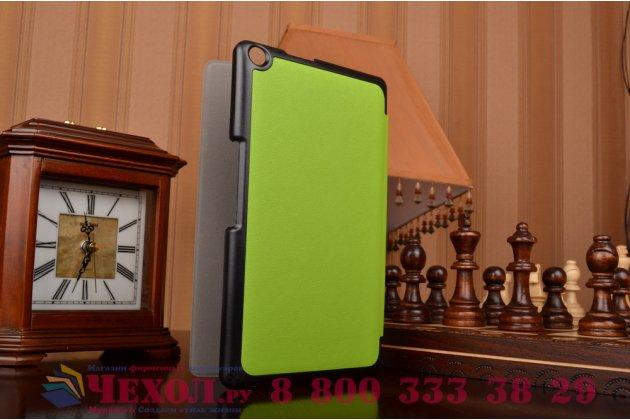 """Умный чехол-книжка самый тонкий в мире для asus zenpad 8 z380c/z380kl """"il sottile"""" зеленый кожаный"""