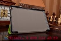 """Фирменный умный чехол-книжка самый тонкий в мире для Asus ZenPad 8 Z380C/Z380KL """"Il Sottile"""" зеленый кожаный"""