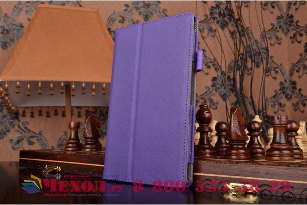 """Чехол бизнес класса для asus zenpad 8 z380c/z380kl z380knl с визитницей и держателем для руки фиолетовый натуральная кожа """"prestige"""" италия"""