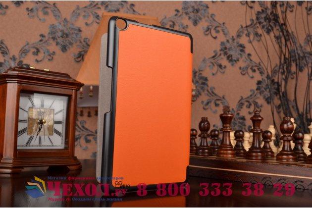 """Умный чехол-книжка самый тонкий в мире для asus zenpad 8 z380c/z380kl z380knl """"il sottile"""" оранжевый кожаный"""