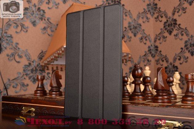 """Умный чехол самый тонкий в мире для планшета asus zenpad 8 z380c/z380kl """"il sottile"""" черный кожаный"""