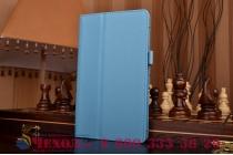 Чехол для Asus ZenPad C 7.0 Z170C/Z170CG/Z170MG голубой кожаный
