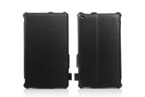 """Фирменный чехол для планшета Asus ZenPad C 7.0 Z170C/Z170CG/Z170MG с мульти-подставкой и держателем для руки черный кожаный """"Deluxe"""" Италия"""