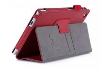 """Фирменный чехол бизнес класса для Asus ZenPad C 7.0 Z170C/Z170CG/Z170MG с визитницей и держателем для руки красный натуральная кожа """"Prestige"""" Италия"""