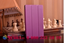 """Фирменный умный чехол-книжка самый тонкий в мире для Asus ZenPad C 7.0 Z170C/Z170CG/Z170MG """"Il Sottile"""" фиолетовый кожаный"""
