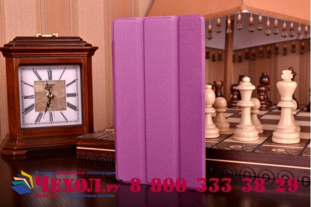 """Умный чехол-книжка самый тонкий в мире для asus zenpad c 7.0 z170c/z170cg/z170mg """"il sottile"""" фиолетовый кожаный"""