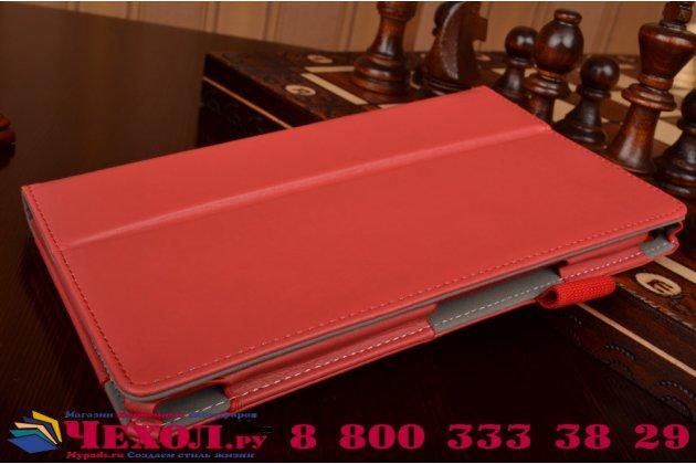 """Чехол бизнес класса для asus zenpad 8 z380c/z380kl с визитницей и держателем для руки красный натуральная кожа """"prestige"""" италия"""