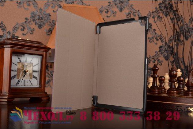 """Умный чехол-книжка самый тонкий в мире для asus zenpad s 8.0 z580ca/z580c """"il sottile"""" фиолетовый кожаный"""