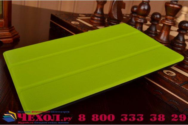 """Умный чехол-книжка самый тонкий в мире для asus zenpad s 8.0 z580ca/z580c  """"il sottile"""" зеленый кожаный"""