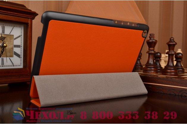 """Умный чехол-книжка самый тонкий в мире для asus zenpad s 8.0 z580ca/z580c """"il sottile"""" оранжевый кожаный"""