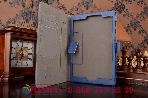 """Чехол бизнес класса для asus zenpad s 8.0 z580ca/z580c с визитницей и держателем для руки синий натуральная кожа """"prestige"""" италия"""