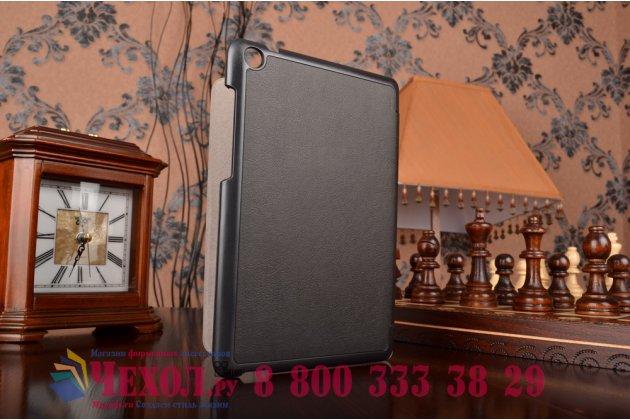 """Умный чехол самый тонкий в мире для планшета asus zenpad s 8.0 z580ca/z580c """"il sottile"""" черный кожаный"""
