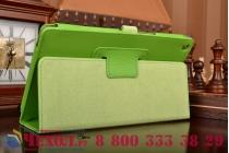 Чехол для Asus ZenPad 8 Z380C/Z380KL Z380KNL зеленый кожаный