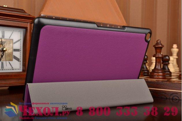 """Умный чехол-книжка самый тонкий в мире для asus zenpad 8 z380c/z380kl """"il sottile"""" фиолетовый кожаный"""