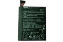 Фирменная аккумуляторная батарея  3220mAh B11P1405 на планшет ASUS MeMO Pad 7 ME70C/ME70CX + инструменты для вскрытия + гарантия