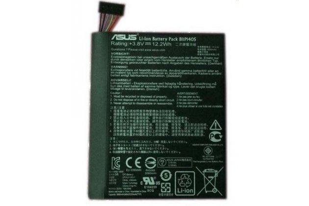 Аккумуляторная батарея  3220mah b11p1405 на планшет asus memo pad 7 me70c/me70cx + инструменты для вскрытия + гарантия