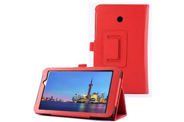 Чехол-обложка с подставкой для asus memo pad 7 me70c/me70cx красный кожаный