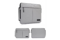 Чехол-сумка-бокс для ASUS Transformer 3 Pro T303UА (GN052T) 12.6 с отделением для дополнительных аксессуаров из высококачественного материала серый