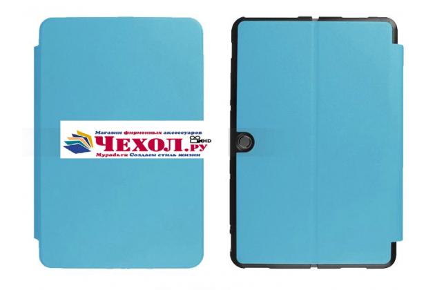 """Умный чехол самый тонкий в мире для asus transformer mini t1002ha/t102ha"""" голубой пластиковый италия"""