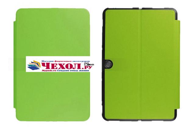 """Умный чехол самый тонкий в мире для  asus transformer mini t1002ha/t102ha"""" зеленый пластиковый италия"""