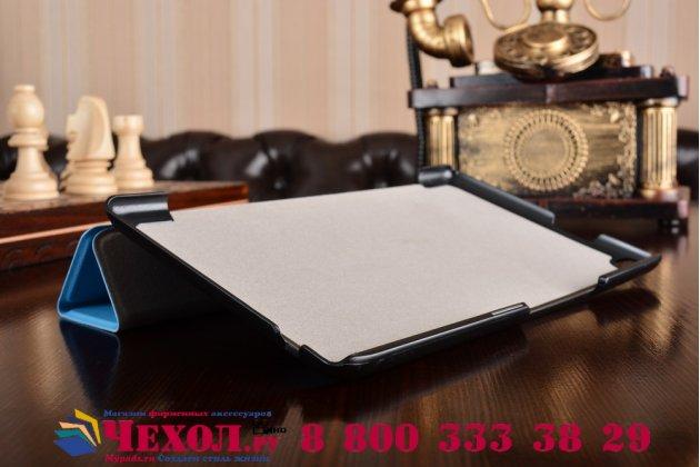 """Умный чехол-книжка самый тонкий в мире для asus zenpad 8 z380c/z380kl """"il sottile"""" голубой кожаный"""