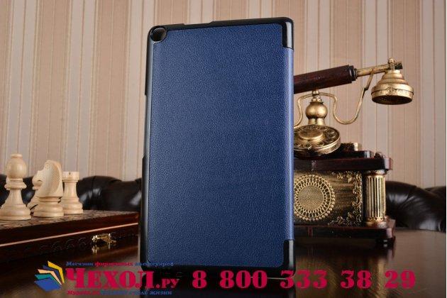 """Умный чехол-книжка самый тонкий в мире для asus zenpad 8 z380c/z380kl """"il sottile"""" синий кожаный"""