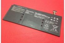 Фирменная аккумуляторная батарея  2260mAh C31-EP102 на планшет Asus EEE Pad Slider SL101 + инструменты для вскрытия + гарантия