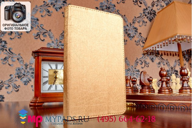 Чехол-футляр-книжка для asus fonepad 7 fe171mg золотой