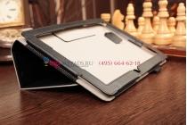 """Фирменный чехол-обложка для Asus Memo Pad 10 ME102A model K00F с визитницей и держателем для руки черный натуральная кожа """"Prestige"""" Италия"""