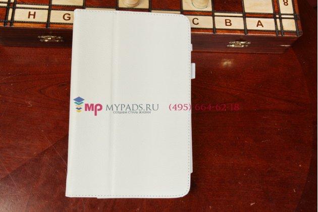 Чехол-книжка для asus memo pad 8 me180a белый кожаный