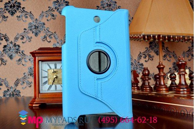 Чехол для asus memo pad 8 me180a model k00l поворотный роторный оборотный голубой кожаный