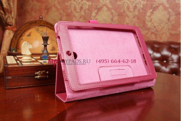 Чехол-футляр для asus memo pad 8 me180a малиновый кожаный