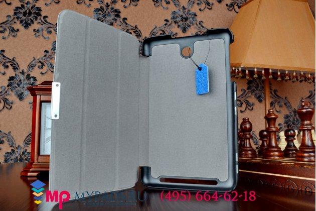 """Умный чехол-книжка самый тонкий в мире для asus memo pad 8 me180a model k00l """"il sottile"""" голубой пластиковый"""