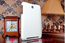 """Фирменный умный чехол самый тонкий в мире для Asus Memo Pad 8 ME180A model K00L  """"Il Sottile"""" белый"""