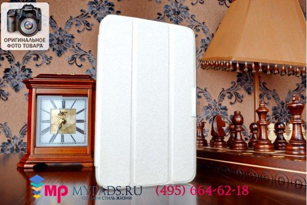 """Умный чехол самый тонкий в мире для asus memo pad 8 me180a model k00l  """"il sottile"""" белый"""