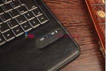 Фирменный оригинальный чехол со съёмной Bluetooth-клавиатурой для Asus Memo Pad FHD 10 ME302KL черный кожаный + гарантия
