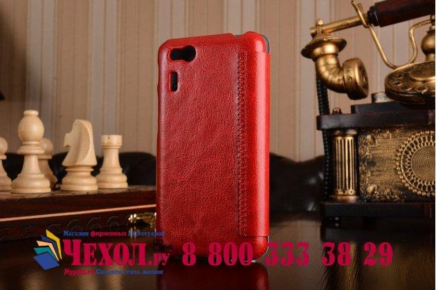 """Чехол-книжка для телефона asus padfone mini 4.3 красный натуральная кожа """"prestige"""" италия"""