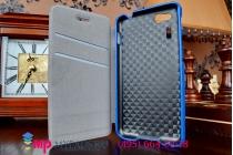 """Фирменный оригинальный чехол-книжка для телефона Asus Padfone Mini 4.3 синий натуральная кожа """"Prestige"""" Италия"""