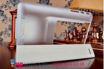 """Фирменный умный чехол самый тонкий в мире для планшета Asus Padfone Mini  """"Il Sottile"""" черный пластиковый"""