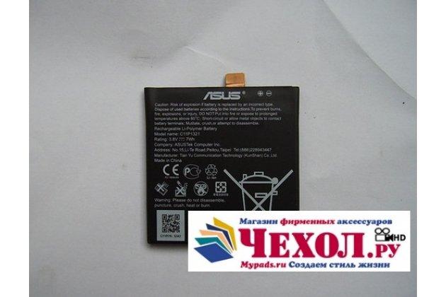 Аккумуляторная батарея 1800mah c11p1321 на телефон asus padfone e + инструменты для вскрытия + гарантия
