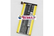 Аккумуляторная батарея 2400mah c11-a80 на телефон asus padfone 3 infinity a80/ asus padfone 4 a86 + инструменты для вскрытия + гарантия