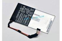 Аккумуляторная батарея 5070mah c11-p05 на планшет asus padfone 3 infinity a80/ asus padfone 4 a86 + инструменты для вскрытия + гарантия