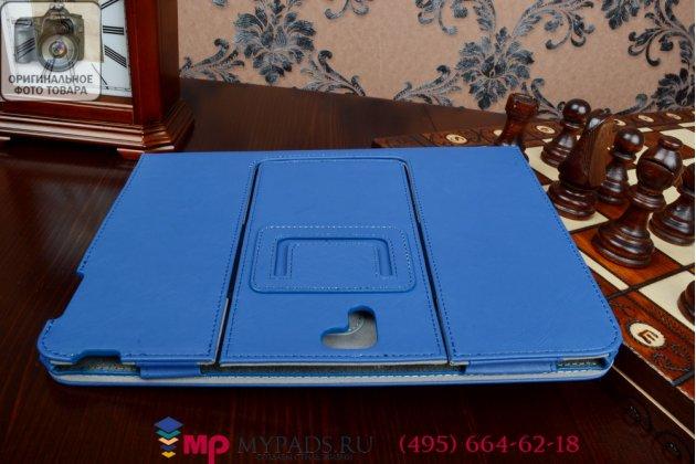 Чехол обложка для планшета (док станции) asus padfone s pf500kl синий кожаный