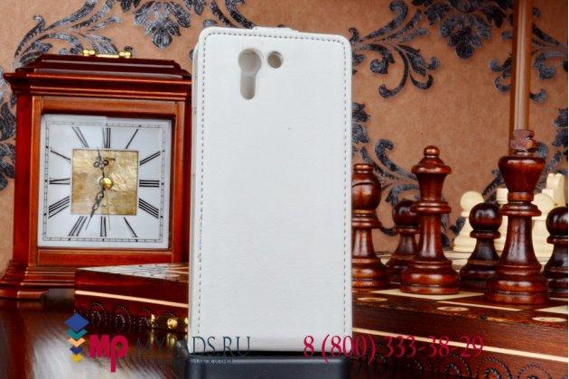"""Вертикальный откидной чехол-флип для asus padfone s5 белый из качественной импортной кожи """"prestige"""" италия"""